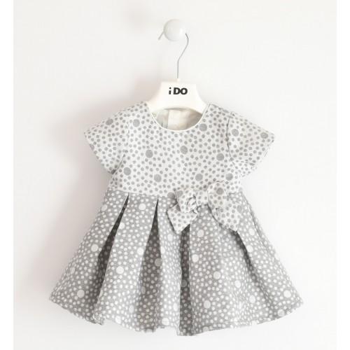 Παιδικό Φόρεμα   I Do
